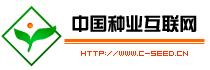 中国种业互联网